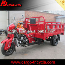 250cc semi-enclosed cargo trike motorcycle 250cc