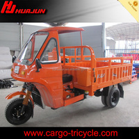 HUJU 250cc cargo tri motorcycle / 4 wheel tricycle / trimotos 4 wheels for sale