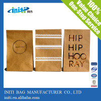 alibaba china supplier ziplock stand up kraft paper bag