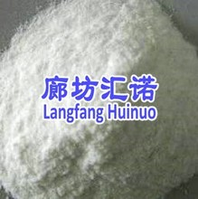 china best supplier Dextrose Monohydrate food CAS No.:5996-10-1