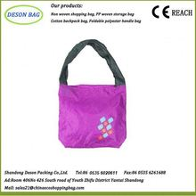 China supplier cheapest 2012 folding fish shape polyester shopping bag