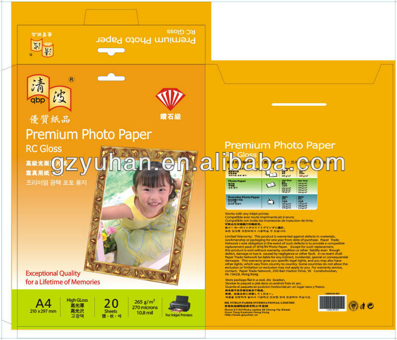 RC Satin/Rough satin/Glossy/Silky Photo Paper
