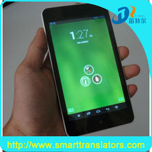 Factory price islamic quran android touch screen muslim mobile phone