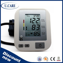 2 years warranty high quality electrical blood pressure machine