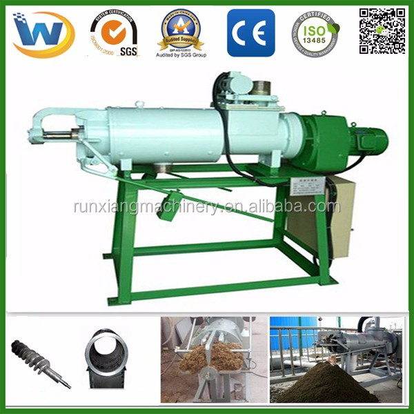 dung cleaning machine / centrifugal dewatering machine