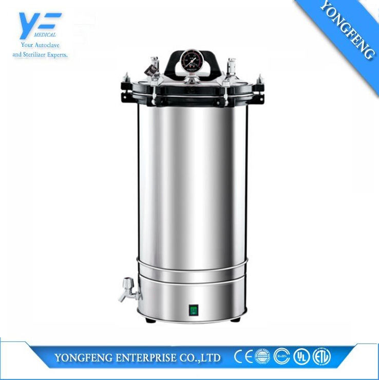 Cheap Hot Sale Top Quality New Products Medical Equipments Dental Steam Sterilizer