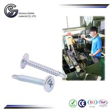 GS-07 self drilling screw with rubber washer/drywall screw