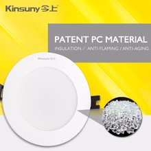 3W/5W/7W/11W LED driver inside downlight and housing
