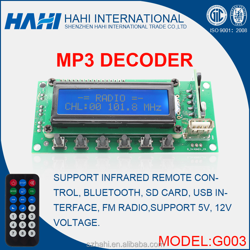 USB SD FM Bluetooth MP3 player decoder module