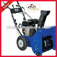 industrial snow blowers(XSD-016)