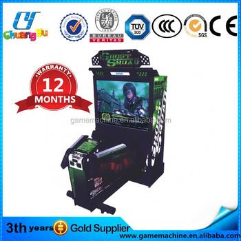 ghost squad arcade machine