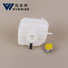 High Quality Radiator Coolant Overflow Bottle Expansion Tank Reservoir Cap
