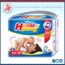 HORSEN brand baby diaper looking for distributors from all the world