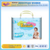 Manufacturers In China OEM Disposable Baby Diaper in bales