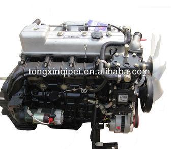 4 cylinder diesel engine for sale buy diese engine engine diesel 4 cylinder diesel engine for. Black Bedroom Furniture Sets. Home Design Ideas