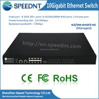 Promotion price 4,8,16,24,32, 48 8port 10 Gigabit enterprise ring network managed switch