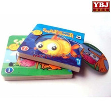 colorful educational china cheap price guangzhou hardcover childrens book printing