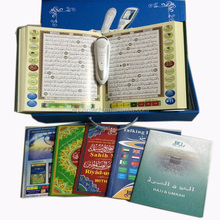 Al Quran read pen digital quran touch screen