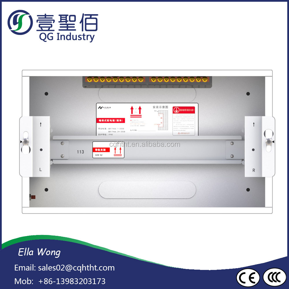 ABS/PC materical Stainless steel Enclosure Distribution box