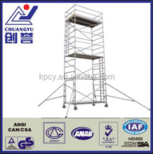 Brand new aluminium mobile scaffold tower for wholesales