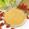 Factory Supply High Quality Goji Powder