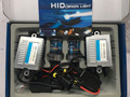 CE certificate HID 55W CANBUS HID XENON KIT