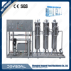 Air cooled industrial water chiller unit for the water treatment equipments