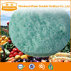 Foliar NPK Fertilizer Water Soluble Fertilizer