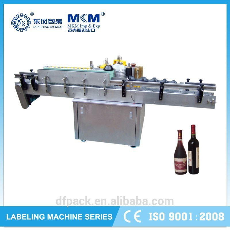 Fully automatic wet glue wine bottle labeling machine with reasonable price WGL-2