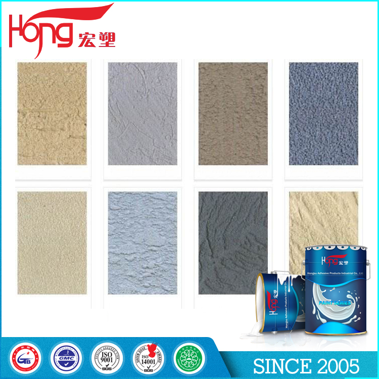 Lasting Colors Wall Coating Standard Type Texture paint for outdoor weather resistance