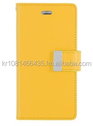 PU leather case Mercury Rich Diary cover (Yellow and hot pink)