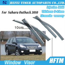 900 car models Available injected mould sun visor for Outback 2010