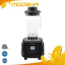 2016 industrial blender price
