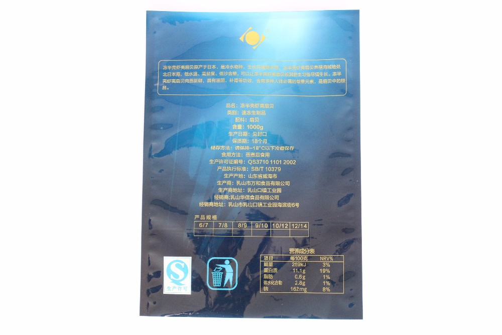 Factory Frozen 3 Sides Heat Seal Pouch Plastic Bags With Trasparent Window For Frozen Food