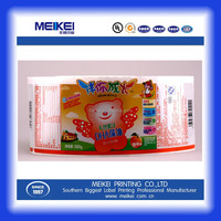 security barcode printed custom for kids food adhesive sticker labels with high quality