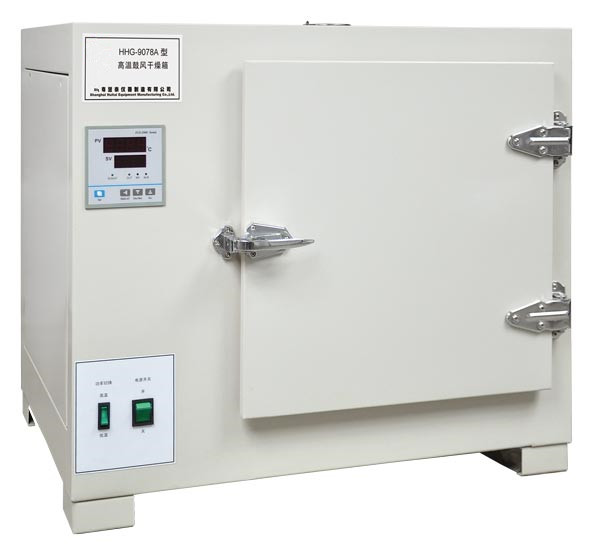 vacuum drying oven <strong>industry</strong>