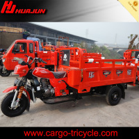 China motor 3 wheeler bike/motorized gasoline three wheel motorcycle