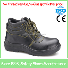high quality food industry Waterproof black leather safety shoes SF670
