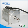 NEWTHINK Manufacture of 110V/220V 600W brushless dc motor for sewing machine