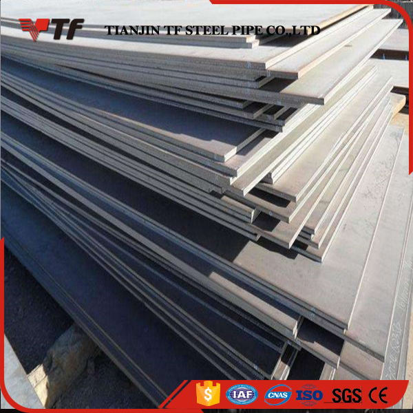 Trade Assurance New product iron net hot rolled steel plate