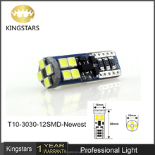 New Product Canbus Auto Parts T10 12smd 3030 Light 194 W5W Car Dome LED