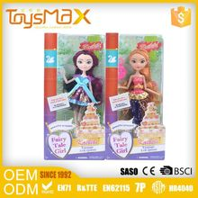 Cheap China Toys Latest Vinyl Plastic Lovely Doll