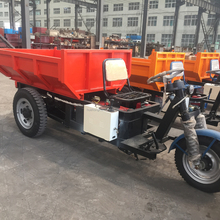China New Generation small investment battery for electric tricycle for cargo transportation