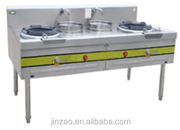 JINZAO B3-2 Double-burner and 2 Steam Pots Gas Stove/Cooktop/Cooker Stainless steel