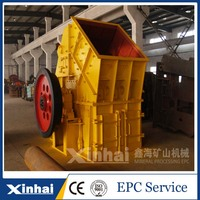 China high capacity mobile impact crusher