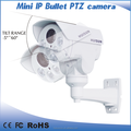 low price waterproof cctv bullet camera housing with pan tilt zoom