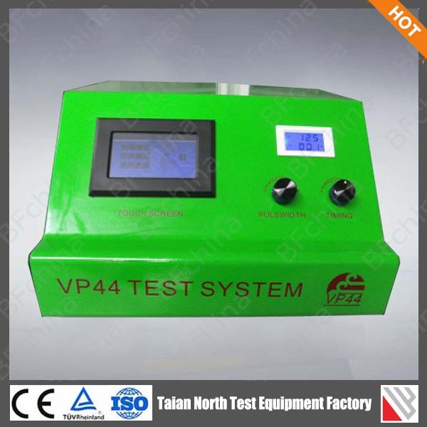 Diesel injection pump tools vp44 pump diagnostic equipment