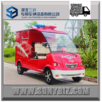high quality! small two seat electric fire truck fire fighting vehicle