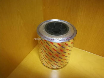 PTP Aluminium foil roll film for food packaging