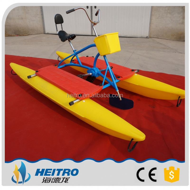 Water Paddle Bike